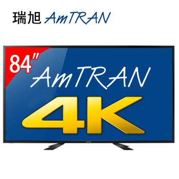 AmTRAN 84型4K2K LED液晶顯示器(A84Z)