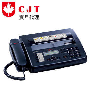 震旦CJT中文感熱式傳真機(UX-66)