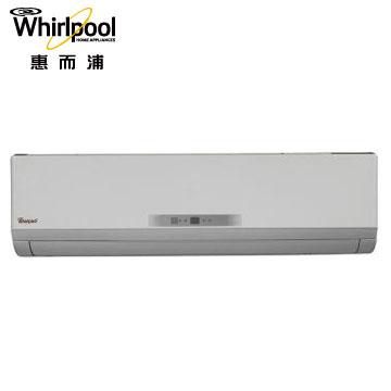 惠而浦一對一定頻單冷空調(ATO-36NA(外供))