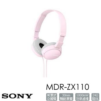SONY MDR-ZX110耳罩式耳機-粉紅