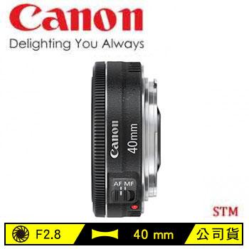 展-CANON 單眼相機鏡頭