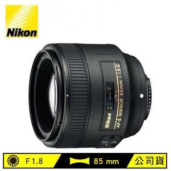 展-NIKON 85mm單眼相機鏡頭