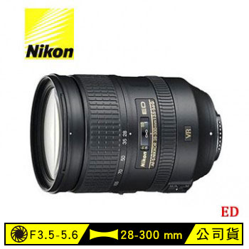 展-NIKON 28-300mm單眼相機鏡頭