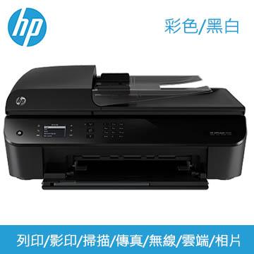 HP OJ 4630 雲端無線傳真複合機(B4L03A)