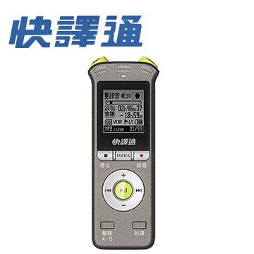 【8G】快譯通立體聲數位錄音筆(CRM-680)