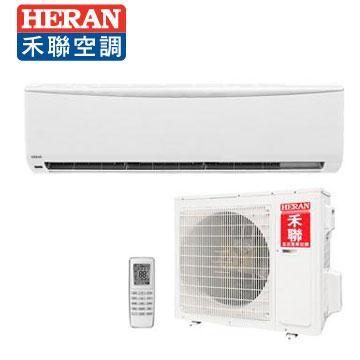 HERAN一對一變頻單冷空調 HI-G72A(HO-G72A)