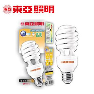 東亞22W電子式螺旋省電燈泡(燈泡色)(EFS22L-G1.P)
