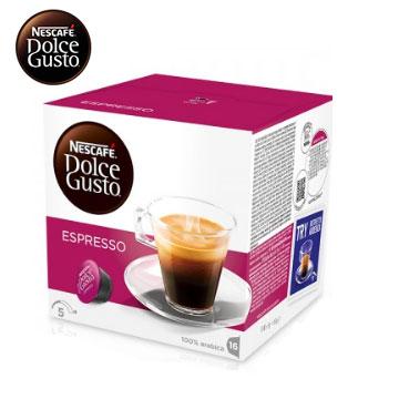 雀巢義式濃縮咖啡膠囊(ESPRESSO)