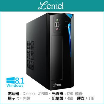 【福利品】Lemel J1900 1TB 四核燒錄(四核刀龍機)