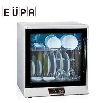 EUPA 紫外線殺菌烘碗機(雙層)