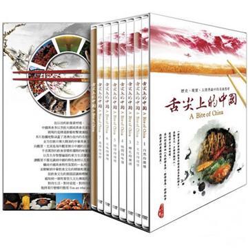 舌尖上的中國(7片DVD)