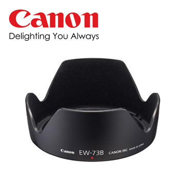 CANON EW-73B原廠遮光罩 EW-73B(EW-73B)