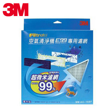 3M E99空氣清淨機濾網(四入裝)(AC168F-4PK)