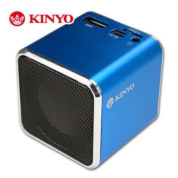 KINYO 音樂盒讀卡喇叭(MPS-372)