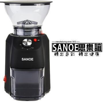 SANOE 時尚磨豆機-黑(G501)