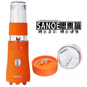 SANOE隨行杯果汁機(附研磨杯)-橙(B102 ORANGE)