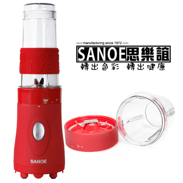 SANOE隨行杯果汁機(附研磨杯)-紅(B102 RED)