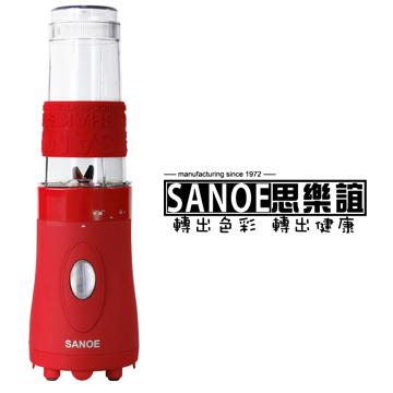 SANOE 隨行杯果汁機-紅(B101 RED)