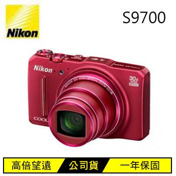 【福利品】 NIKON S9700類單眼相機-紅(S9700RD)
