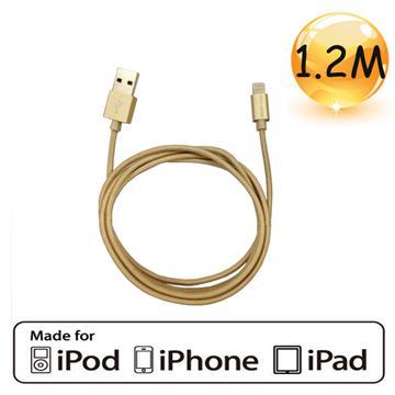 【1.2M】Tera Grand Apple認證8Pin充電編織線-金(APL-WI056-GD)