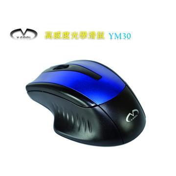 V COOL 高靈敏光學滑鼠-藍黑(YM30)