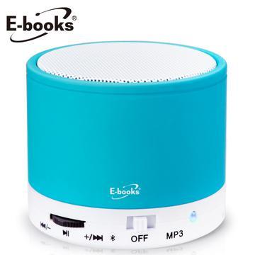 【福利品】E-books 藍牙揚聲器(D5(藍))