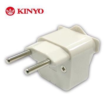 KINYO 旅行萬用轉接頭(J-15)