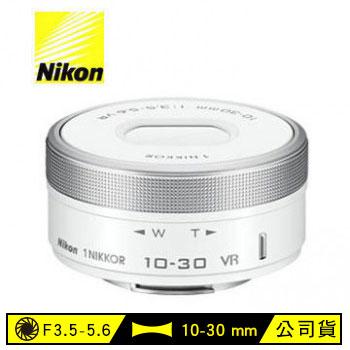 NIKON VR 10-30mm單眼相機鏡頭-白(1NIKKOR VR10-30mmWH)
