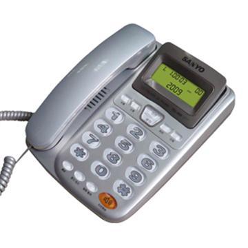 SANYO 來電顯示有線電話
