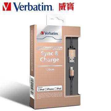 【1.2M】Verbatim蘋果認證8PIN金屬傳輸線-金(VBLC64532GD)