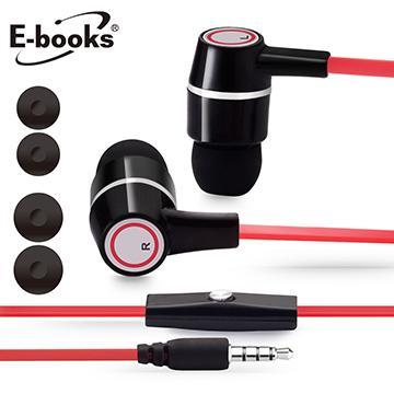 E-books S24線控接聽耳道式耳機(E-EPA086)