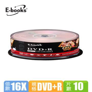 E-books 國際版 16X DVD+R 10片桶裝(E-MDC032)
