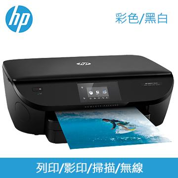 【展示福利品】HP Envy 5640 雲端雙面相片無線事務機