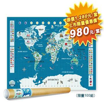 【智點】中、英、日 三語點讀世界地圖認知百科(世界地圖認知百科)