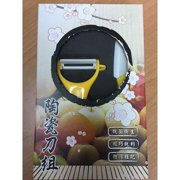 奈米環保陶瓷刀組(SLY-000)