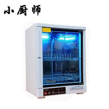 小廚師 二層微電腦紫外線殺菌烘碗機(FO-99)