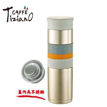 Tiziano 316真空保溫保冷杯(閃亮金)(TA-H570GL)