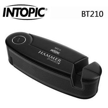 【福利品】 INTOPIC NFC/藍牙揚聲器(SP-HM-BT210)