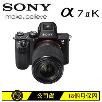SONY 可交換式鏡頭相機KIT(ILCE-7M2K)