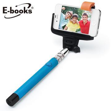 E-books N17新一代藍牙自拍桿-藍(E-IPB050BL)