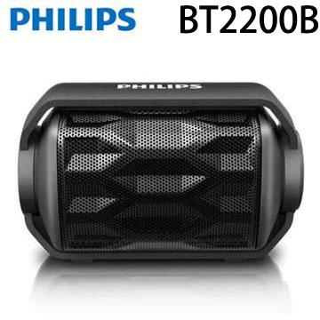 【福利品】PHILIPS藍牙揚聲器(BT2200B)