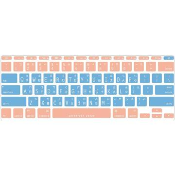 Spree Macbook Air13/Ret13/15鍵盤膜-藍粉(SP-KS901-231)