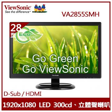 【福利品】【28型】ViewSonic VA2855SMH LED 螢幕