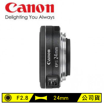 Canon EF-S 24mm單眼相機鏡頭 EF-S 24mm F2.8 STM