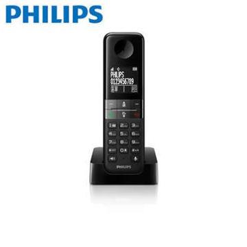 【福利品】PHILIPS 中文數位無線電話(D4501B)