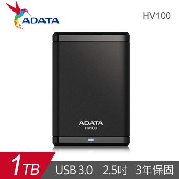【1TB】ADATA HV100 2.5吋 外接硬碟(AHV100-1TU3-CBK)