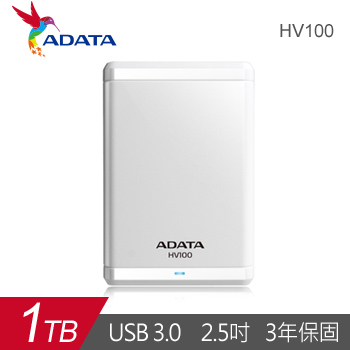 【1TB】ADATA HV100 2.5 外接硬碟(AHV100-1TU3-CWH)