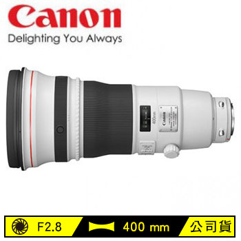Canon EF 400mm單眼相機鏡頭  EF 400mm F2.8LIS IIU(EF 400mm F2.8LIS IIU)