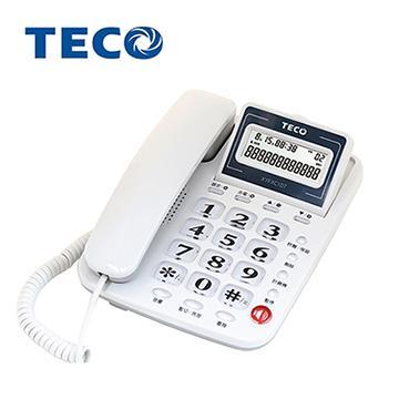 【福利品】TECO大字鍵來電顯示有線電話 XYFXC107