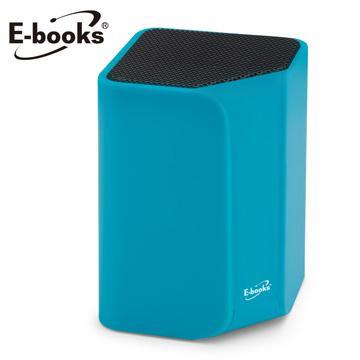 【福利品】E-books藍牙揚聲器(藍)(D8(藍))